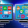 択捉、国後、色丹島で多重伝送試験開始 デジタル放送20チャンネルに拡大