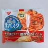 【実食】日清もちっと生パスタ 海老と揚げなすの濃厚トマトソース…濃厚で美味いソース★