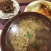 台湾グルメは台北のデパートフードコートで食える。味も日本人好みで美味しい!