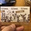 コメダ珈琲店の50周年記念コーヒーチケットゲットした