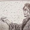 """宮本武蔵を""""大外道""""に描く梶原一騎「斬殺者」。夢枕獏が感激したこのシーン"""