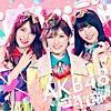 2018~2020年AKB48楽曲から10曲お気に入りを選んでみた。