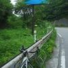 【2017/07/29】箱根