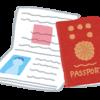 パスポートの申請に行ってきました(一度目は失敗、二度目で成功)