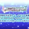 CD未発売楽曲が8/28にフル尺配信開始!!