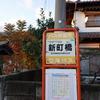 三島市ー16(新町橋からの富士山眺望ほか)