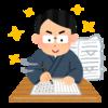 【書評】「45歳からの会社人生に不安を感じたら読む本」植田統(日本経済新聞出版社)/企業法務担当者にはおなじみに某出版社の元社長が書き下ろしたビジネス書です