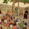 日本宗教概説 ― 神と仏とゴッド