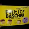井村屋:プチアイスバスチー/やわもちアイス(抹茶わらびもち・さくらもち味/幸せあげたい焼アイス