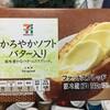 食パンに塗る為のバター入りファットスプレッドを買った。 at 自宅