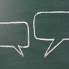 困ったコメントもこれで解決!メルカリ・ラクマでよく起こるコメント対処法や返信例をご紹介!