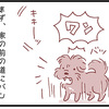 【犬漫画】インターホンの前に吠える犬