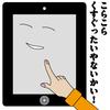 【BOOK☆WALKER(ブックウォーカー)】で電子書籍を購入するなら、ポイントサイト経由!