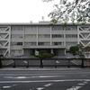 水戸地方裁判所/水戸家庭裁判所/水戸簡易裁判所