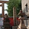 【神戸】地名の由来は生田神社にあり! 母性溢れるご祭神・アクセス・ご朱印を紹介 -2019.07 神戸八社巡りプラス⑦