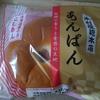 木村屋総本店あんぱん(税込100円)