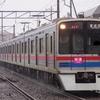 京成撮影記#115~116(快速東成田行きとか京急車とか)