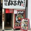 【大食い日記】男飯だけじゃない!秋葉原大特集