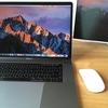 今さら、MacBookPro2016レビュー(1)
