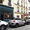 【Day4】(4)モンマルトルの路地裏で、日本未発売の車とこんにちは~Fiat500L~