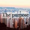 【企業の目的】企業は何を考えて行動しているのか