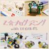 Z会プログラミングwith LEGO体験レポ【5回目】