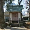 天祖神社(中野区/新中野)への参拝と御朱印