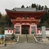 播州清水寺へ