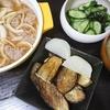 牛丼、なすゆず味噌、きゅうりワカメの酢の物、味噌汁