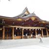 寒川神社で『八方除』の御祈願のついでに駅からハイキングで散策
