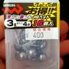 激安激量ジグヘッドw  30個入って400円(*'ヮ'*)