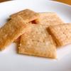 簡単なのに本格!『イースト発酵de米粉クラッカー』小麦粉・砂糖・乳製品不使用レシピ