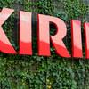 キリンビール横浜工場で工場見学してきました(前編)