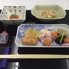 ANAビジネスクラスでデュッセルドルフから日本に帰ってきた!!!