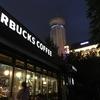 スターバックスを誤解したなら If you misunderstood Starbucks