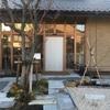 【鷺沼】和カフェと本格蕎麦の店 恵比寿初代 鷺沼店