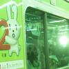 弱者絨毯新宿駅
