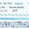 #035 BUNGU BOX 初恋-SAPPHIRE-