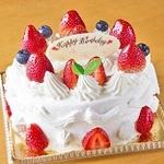 安中市にて味も見た目も良い誕生日ケーキが買えるおすすめケーキ店4選!