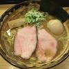 中華そば無垢で味玉ラーメン(神保町)