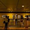 駅訪問 #番外編 レトロからレトロモダンへ そして