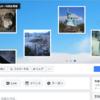 『会のFacebookページのカバー写真を替えました。』