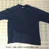 GAPの長Tを元西武ライオンズのデストラーデのアンダーシャツみたいにしちゃった件。