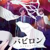 2019秋アニメ3話まで感想:おすすめ作品まとめ【随時更新】