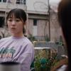 映画『のぼる小寺さん』85点/薄笑いの「何でマジになってんの?」って怖いよね