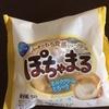 糖質オフのパンでフレンチトースト。糖質制限中のデザートたち。