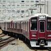 阪急、今日は何系?①410…20210310