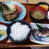 広島市近郊 岩魚(イワナ) と アマゴ の釣り堀がオススメ ~その場で調理してくれる魚が新鮮で はまるほど美味しい~