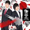 「8P」ユニットソング Vol.1(畠中祐&千葉翔也)感想文