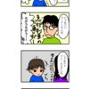 【育児漫画】トーマス顔真似